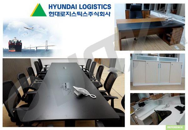 Hyundai Logistics